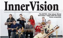 Inner Vision in Eastern Eye Magazine
